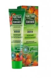 Hranljiva noćna krema šipak/oblepiha 40 ml